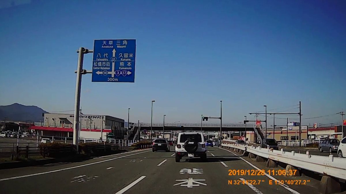 f:id:japan_route:20200121211429j:plain