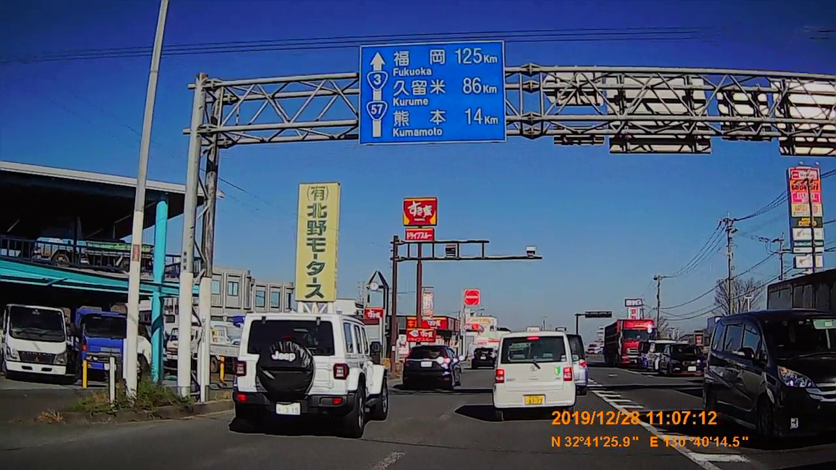 f:id:japan_route:20200121211458j:plain