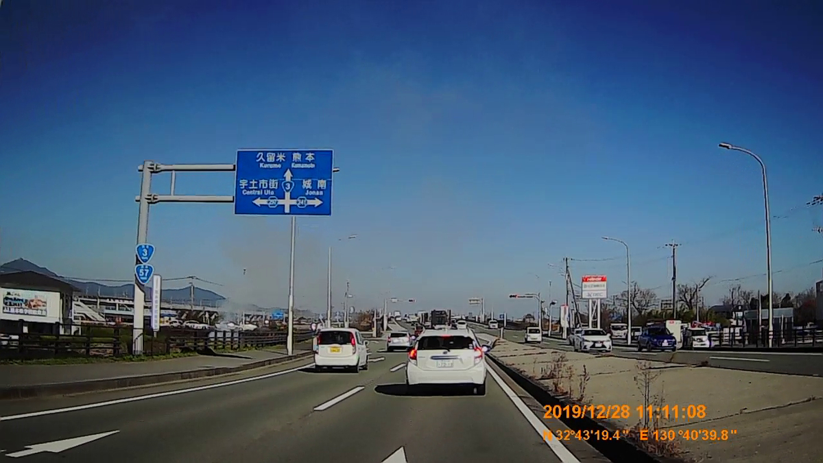 f:id:japan_route:20200121211606j:plain
