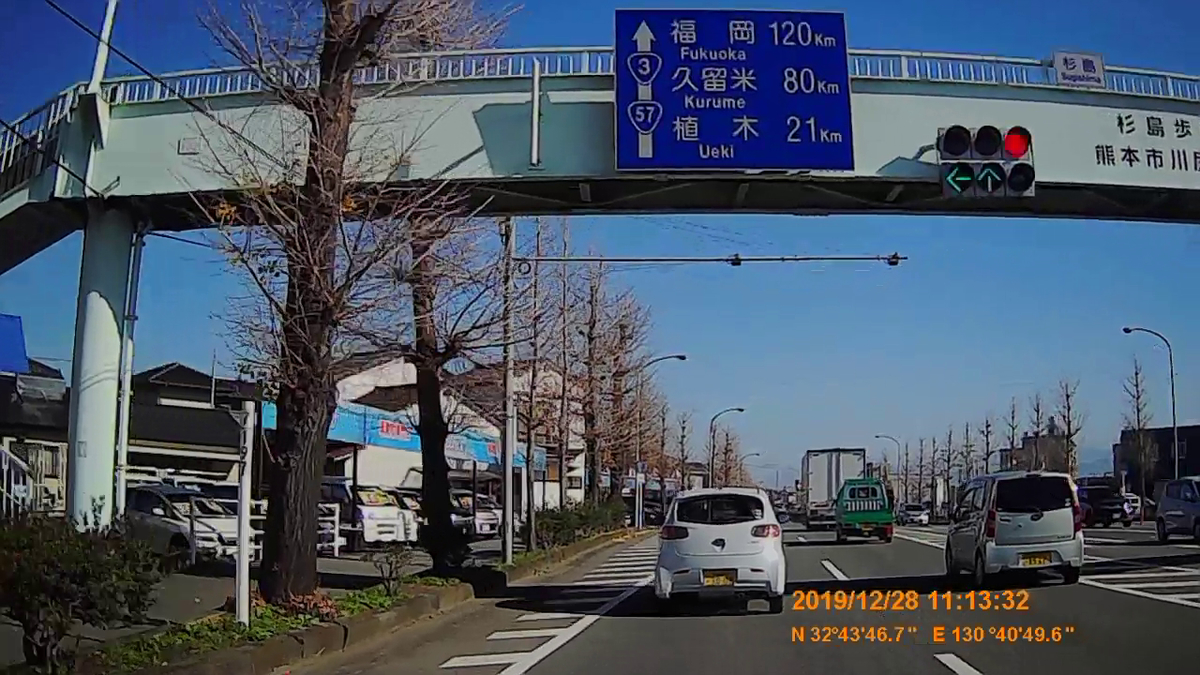 f:id:japan_route:20200121211614j:plain