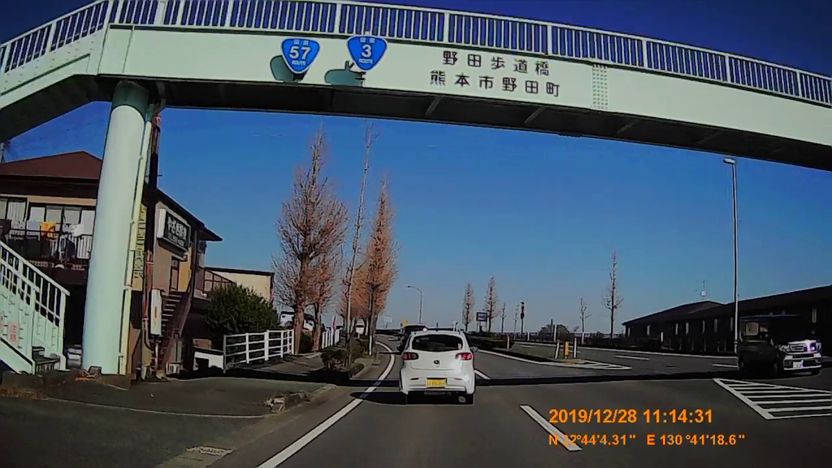 f:id:japan_route:20200121211624j:plain