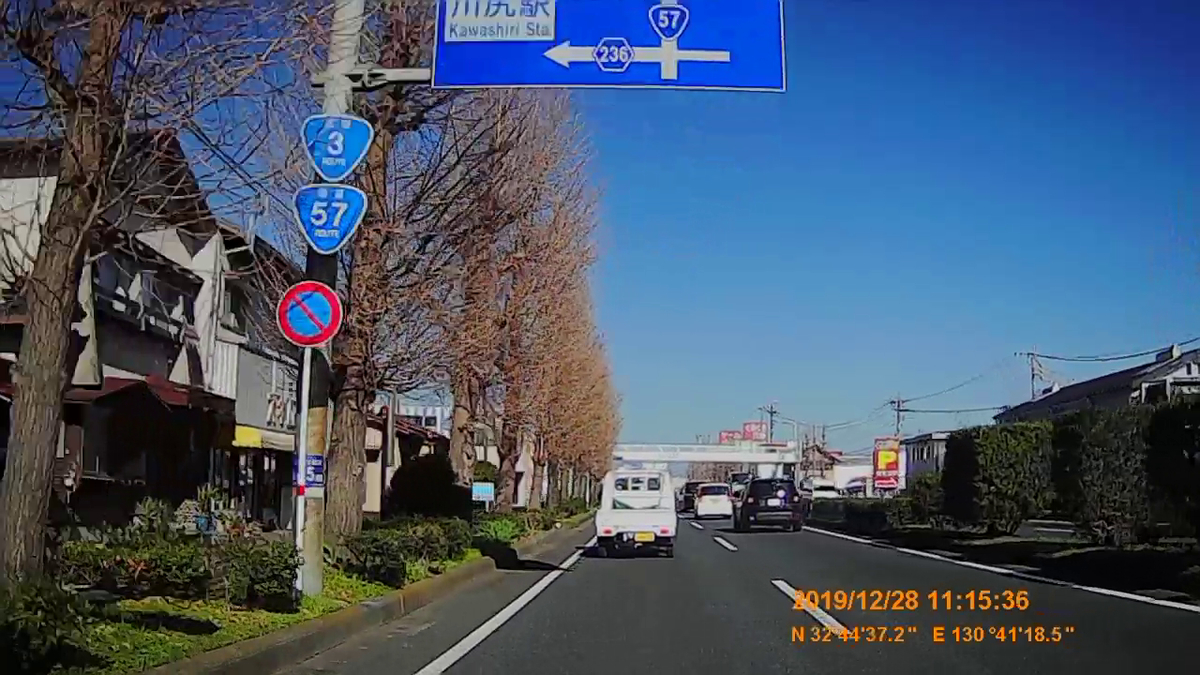 f:id:japan_route:20200121211640j:plain