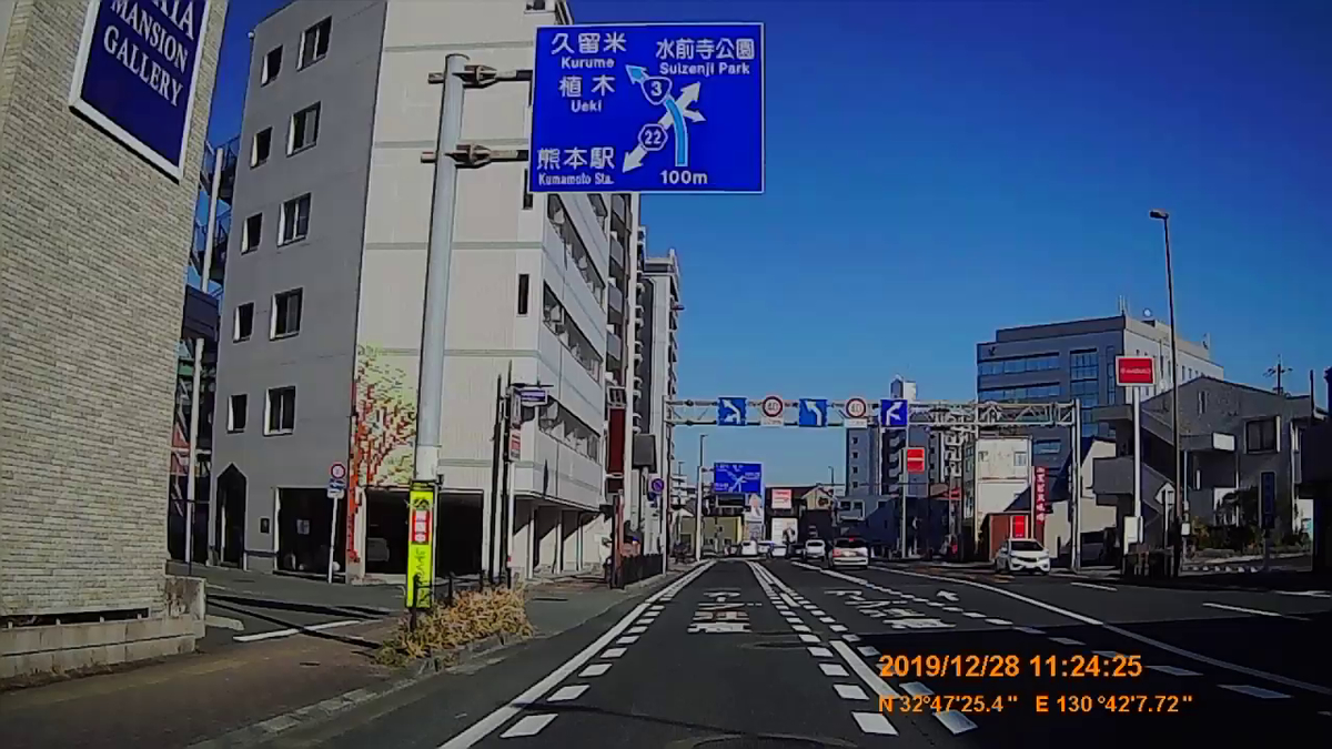 f:id:japan_route:20200121211729j:plain
