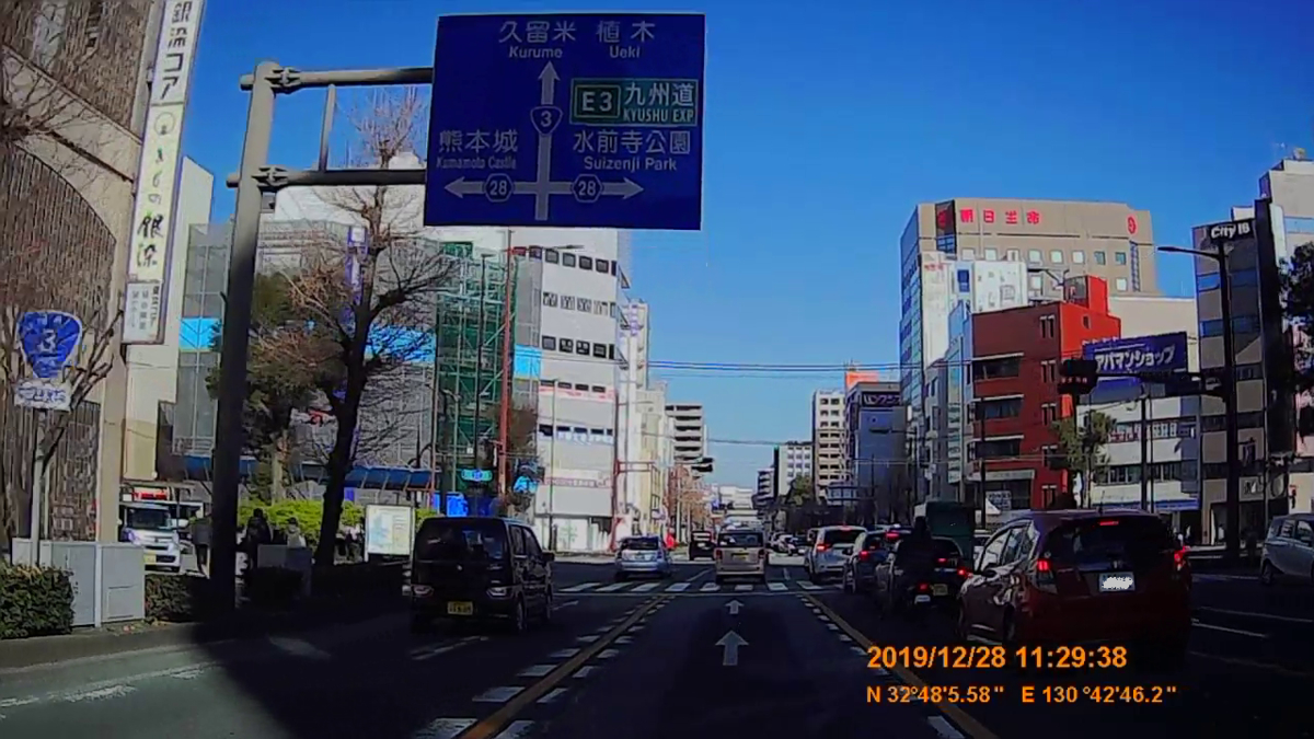 f:id:japan_route:20200121211858j:plain