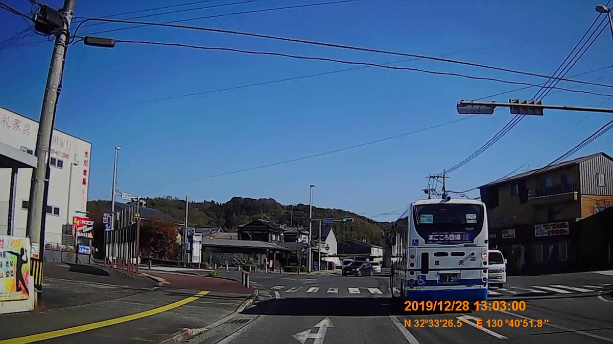 f:id:japan_route:20200124175103j:plain