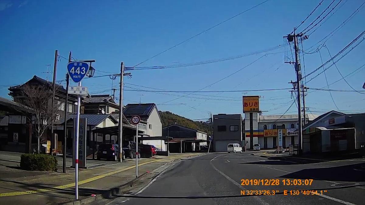 f:id:japan_route:20200124175117j:plain