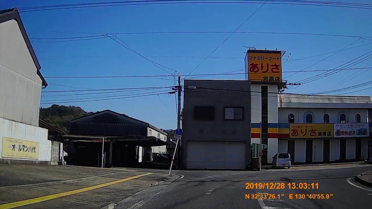 f:id:japan_route:20200124175124j:plain