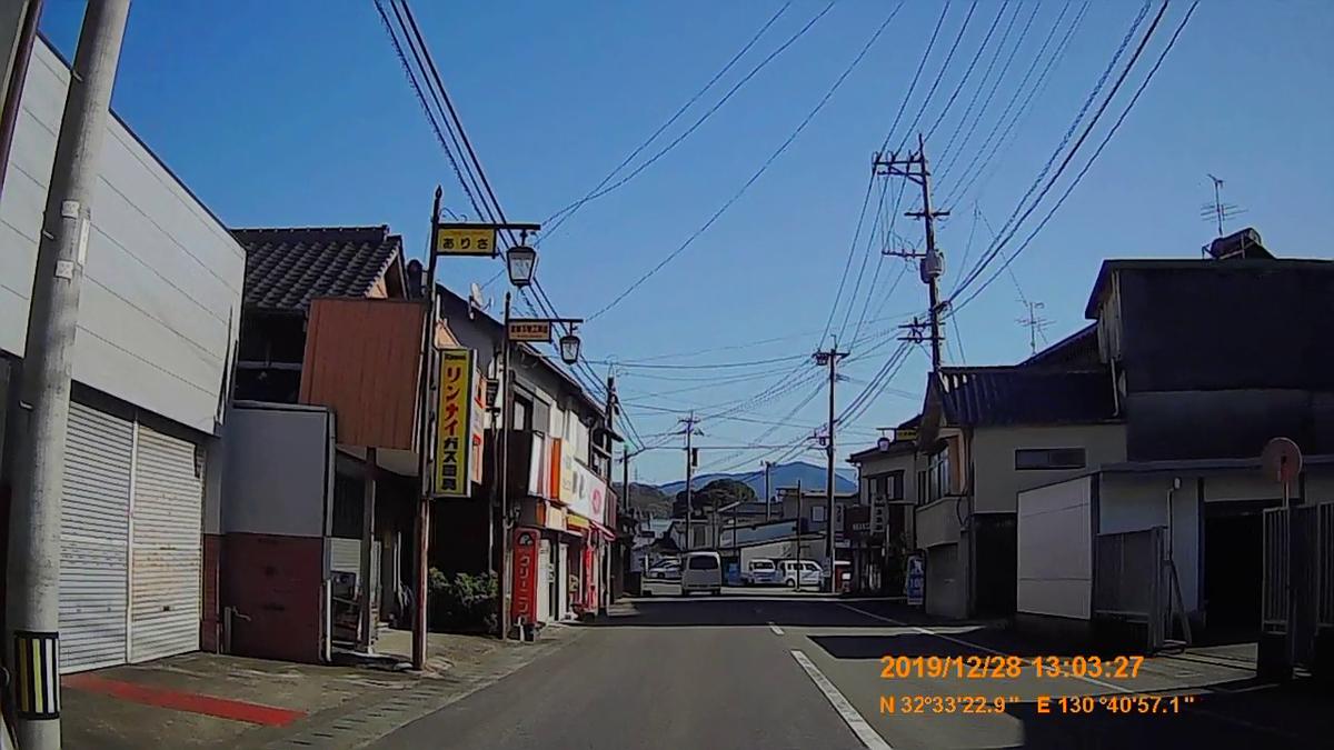 f:id:japan_route:20200124175138j:plain