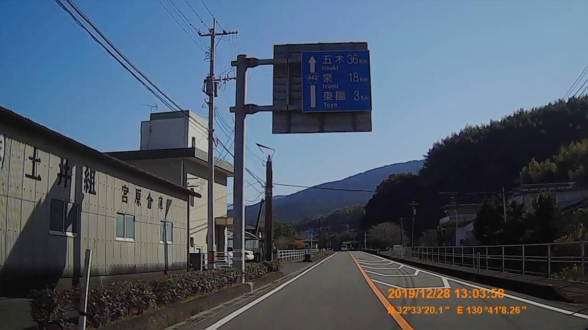 f:id:japan_route:20200124175146j:plain