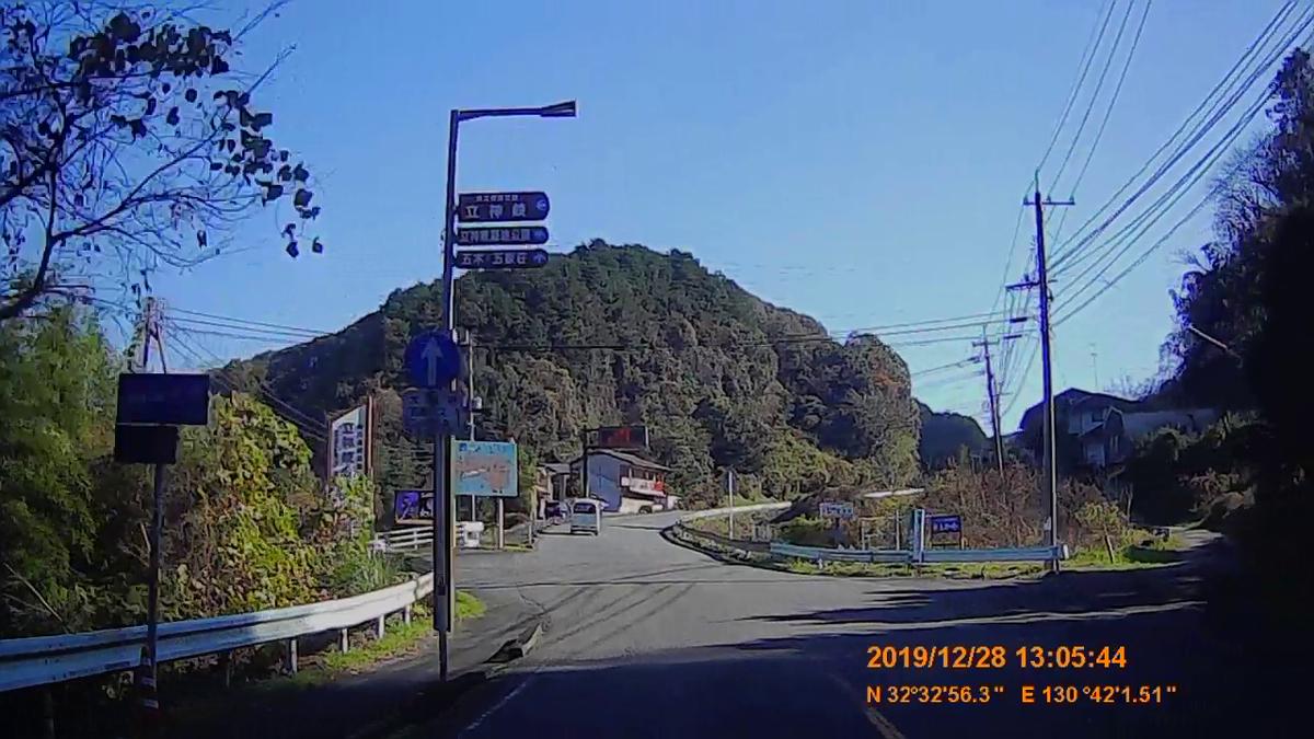 f:id:japan_route:20200124175233j:plain