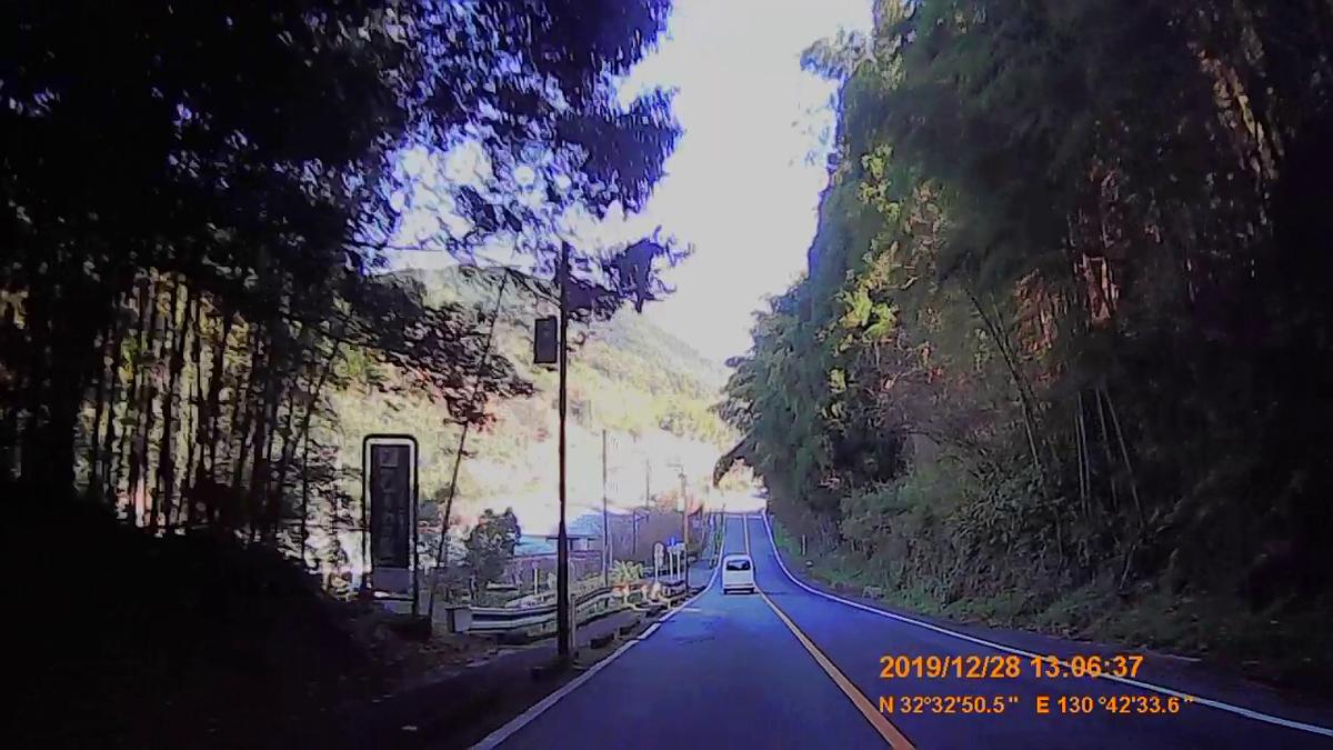 f:id:japan_route:20200124175249j:plain