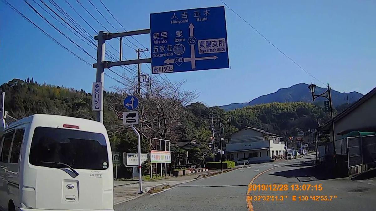 f:id:japan_route:20200124175257j:plain