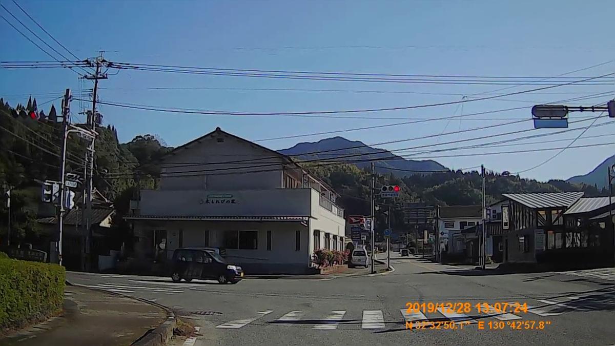 f:id:japan_route:20200124175259j:plain