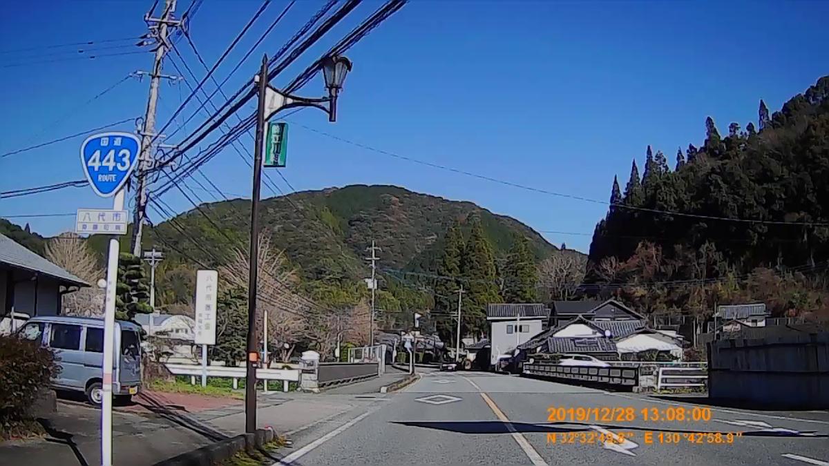 f:id:japan_route:20200124175308j:plain