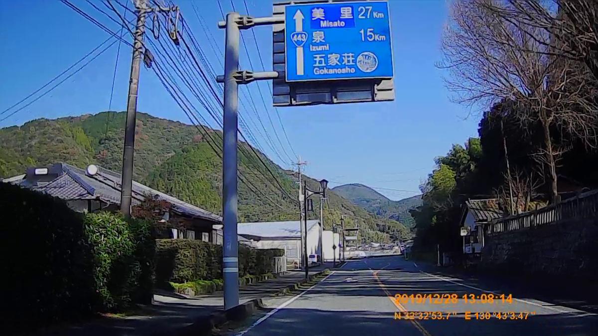 f:id:japan_route:20200124175316j:plain