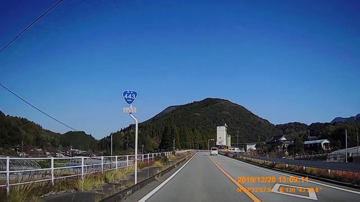 f:id:japan_route:20200124175339j:plain