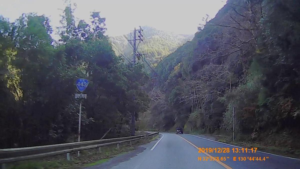 f:id:japan_route:20200124175352j:plain