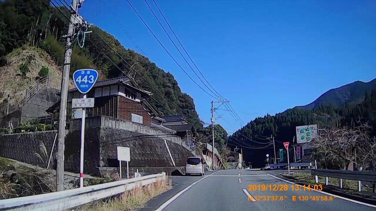 f:id:japan_route:20200124175419j:plain