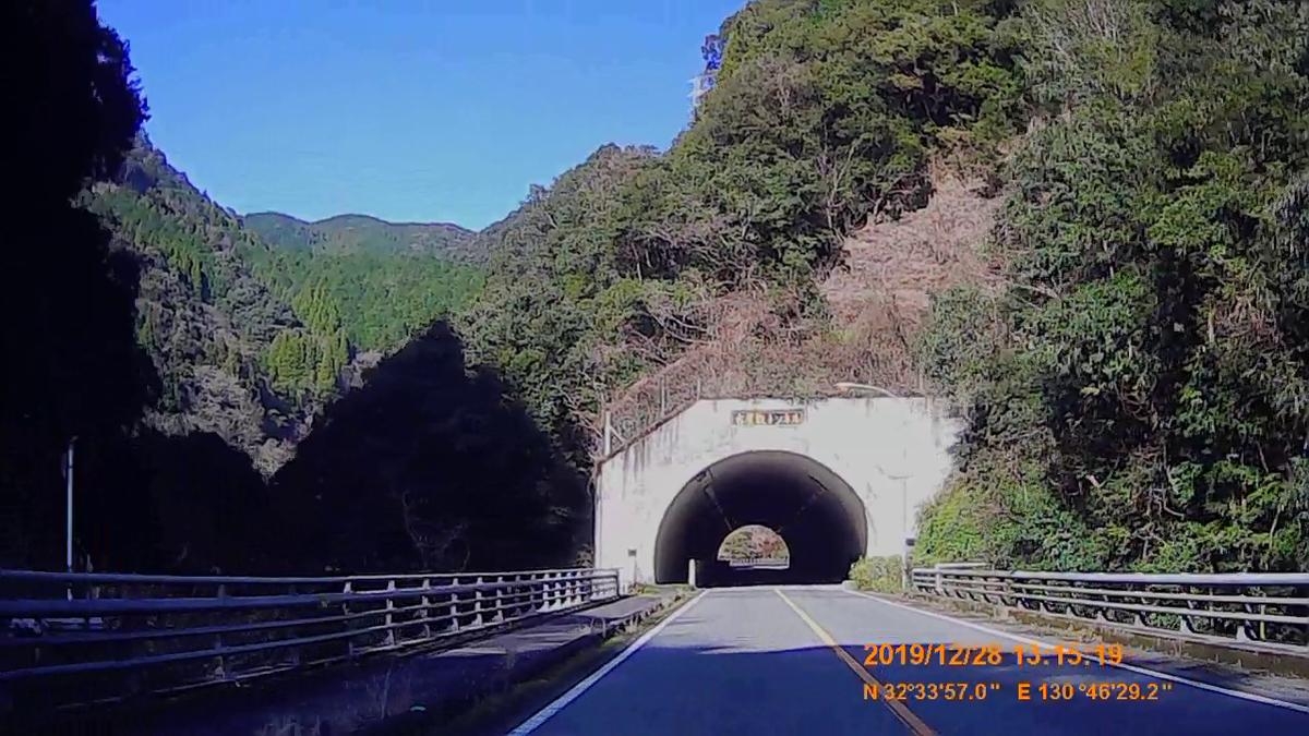 f:id:japan_route:20200124175438j:plain