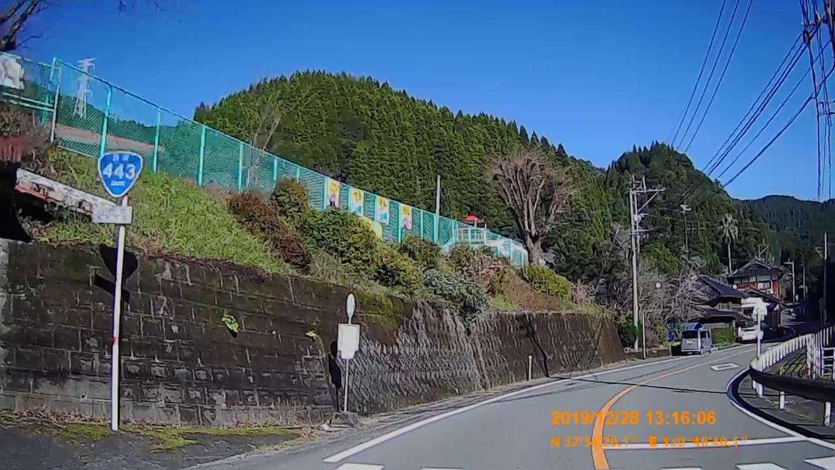 f:id:japan_route:20200124175446j:plain