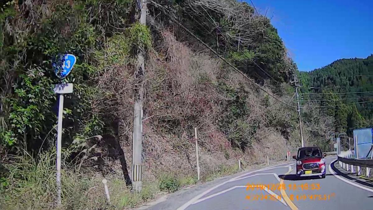 f:id:japan_route:20200124175456j:plain
