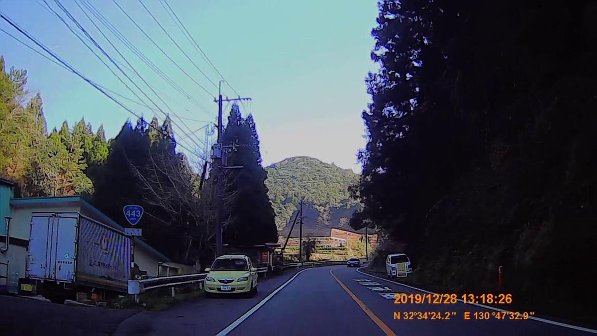 f:id:japan_route:20200124175525j:plain