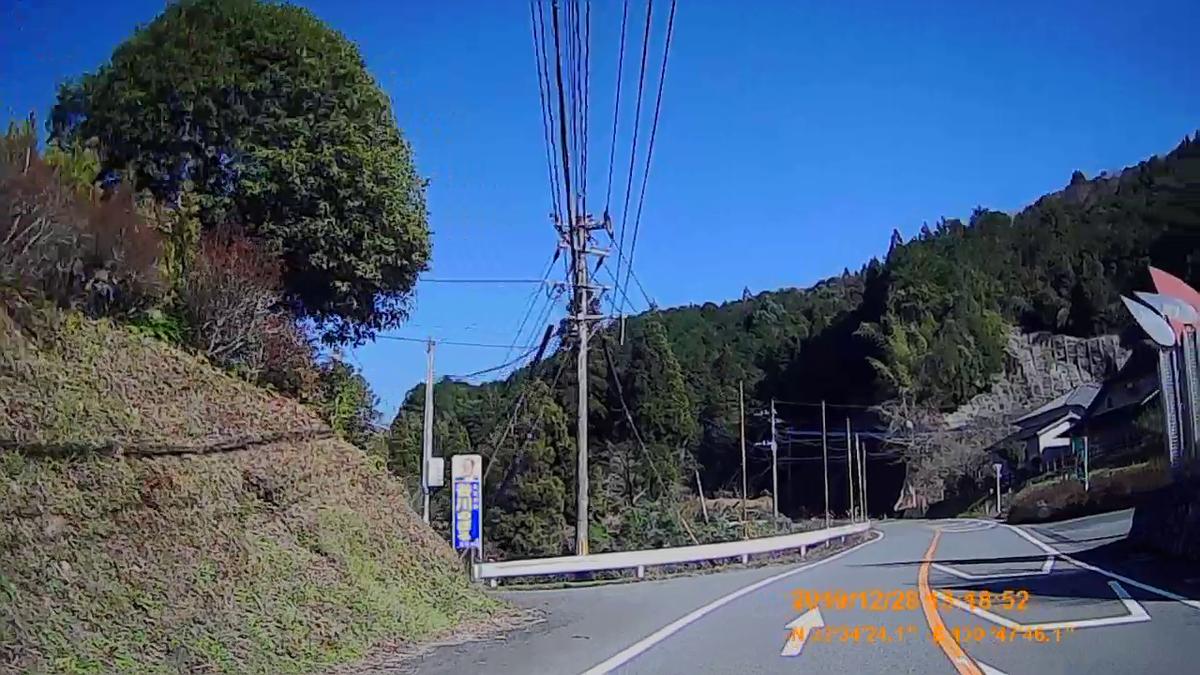 f:id:japan_route:20200124175532j:plain