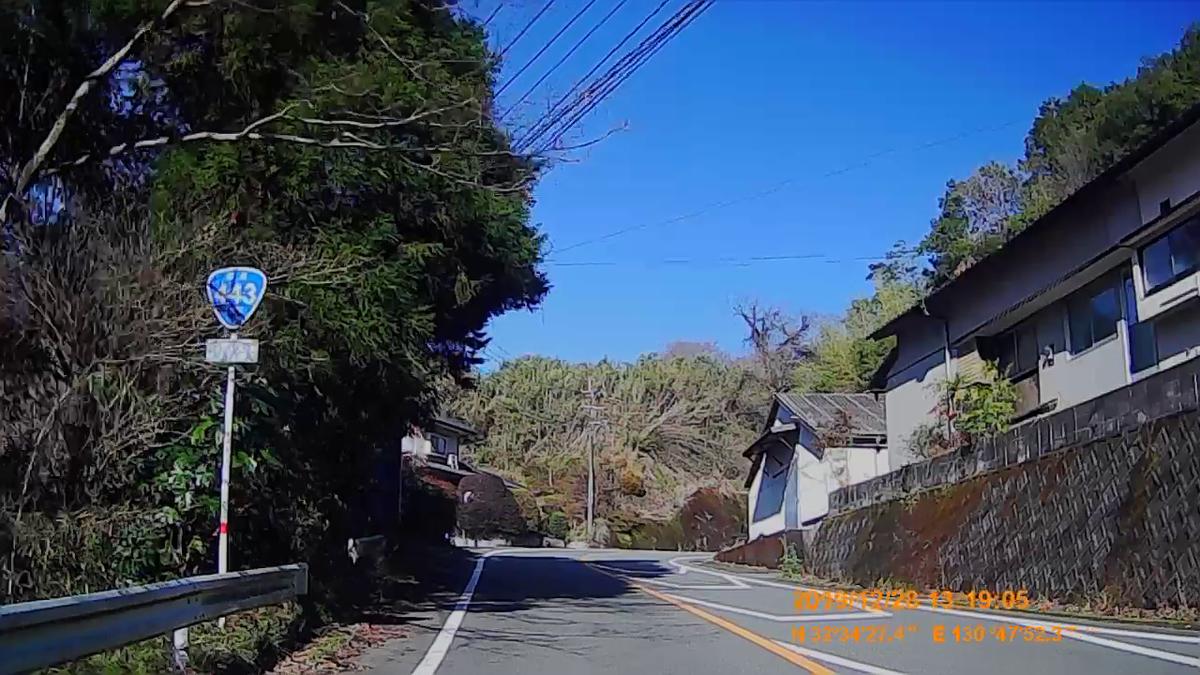 f:id:japan_route:20200124175539j:plain