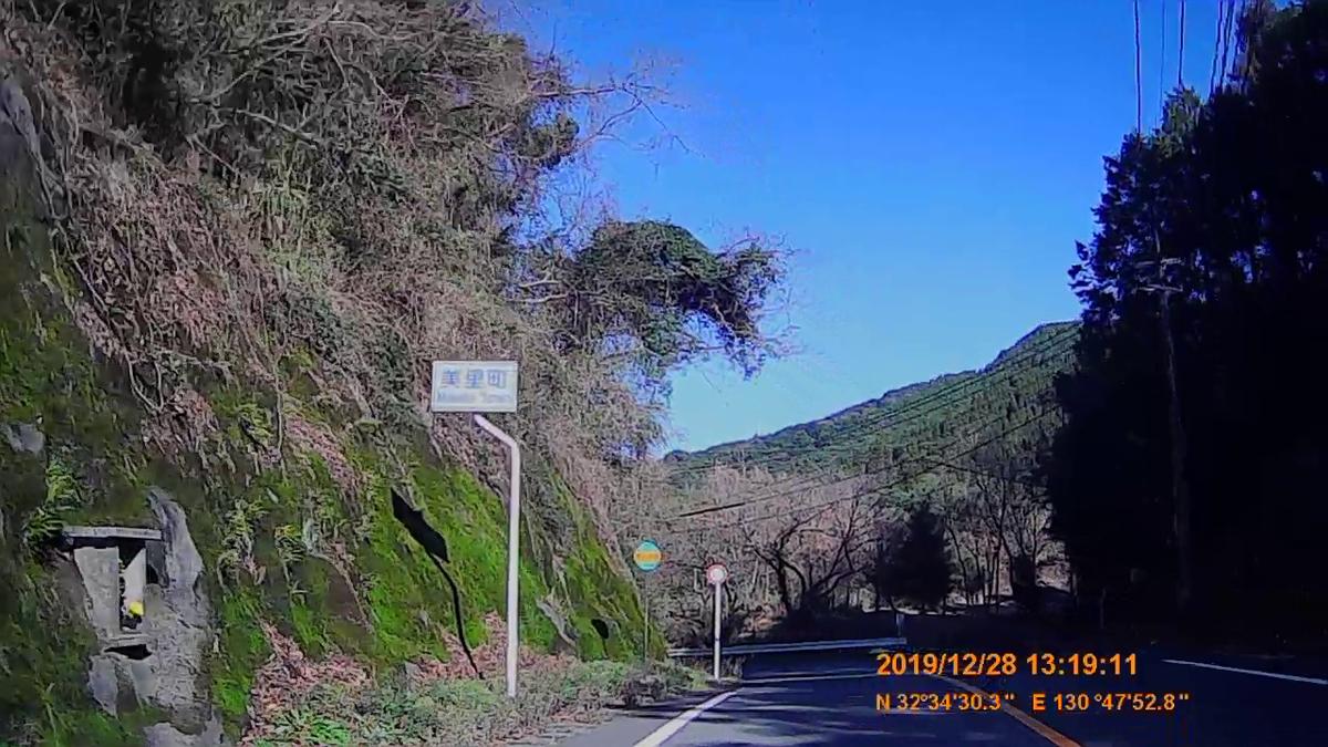 f:id:japan_route:20200124175546j:plain