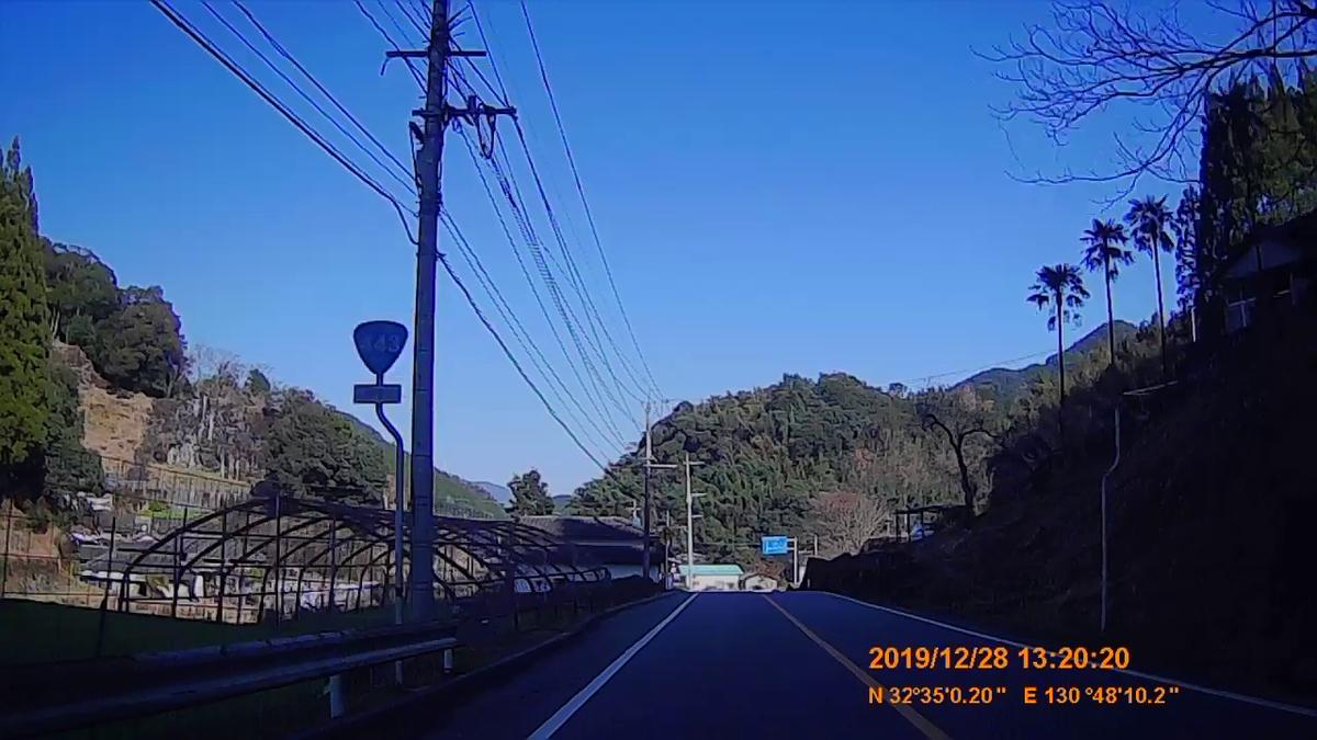 f:id:japan_route:20200124175600j:plain