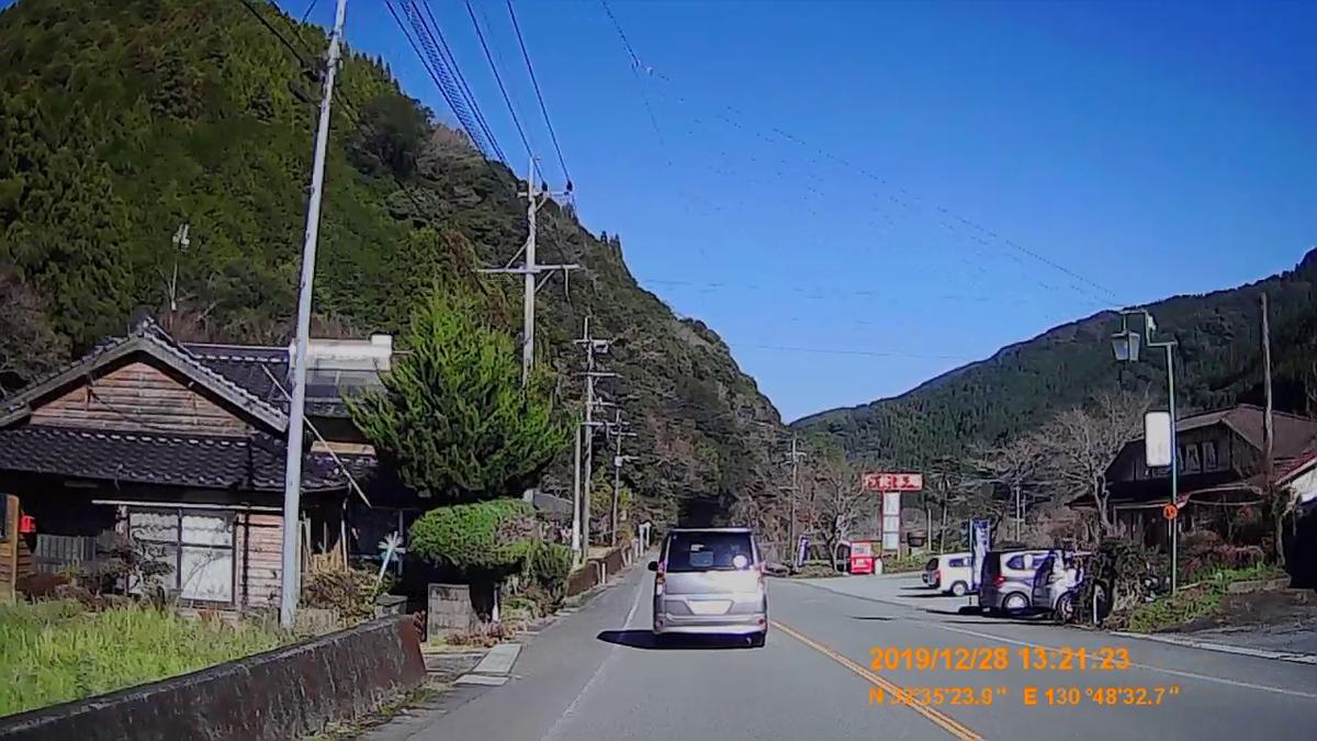 f:id:japan_route:20200124175609j:plain