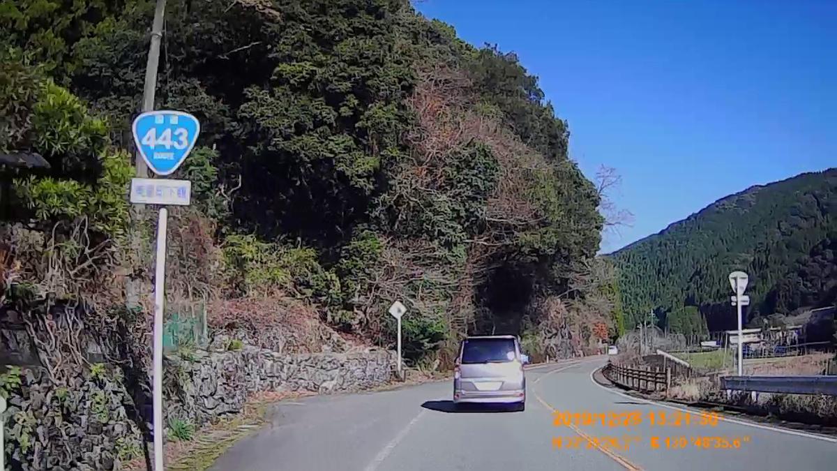 f:id:japan_route:20200124175617j:plain