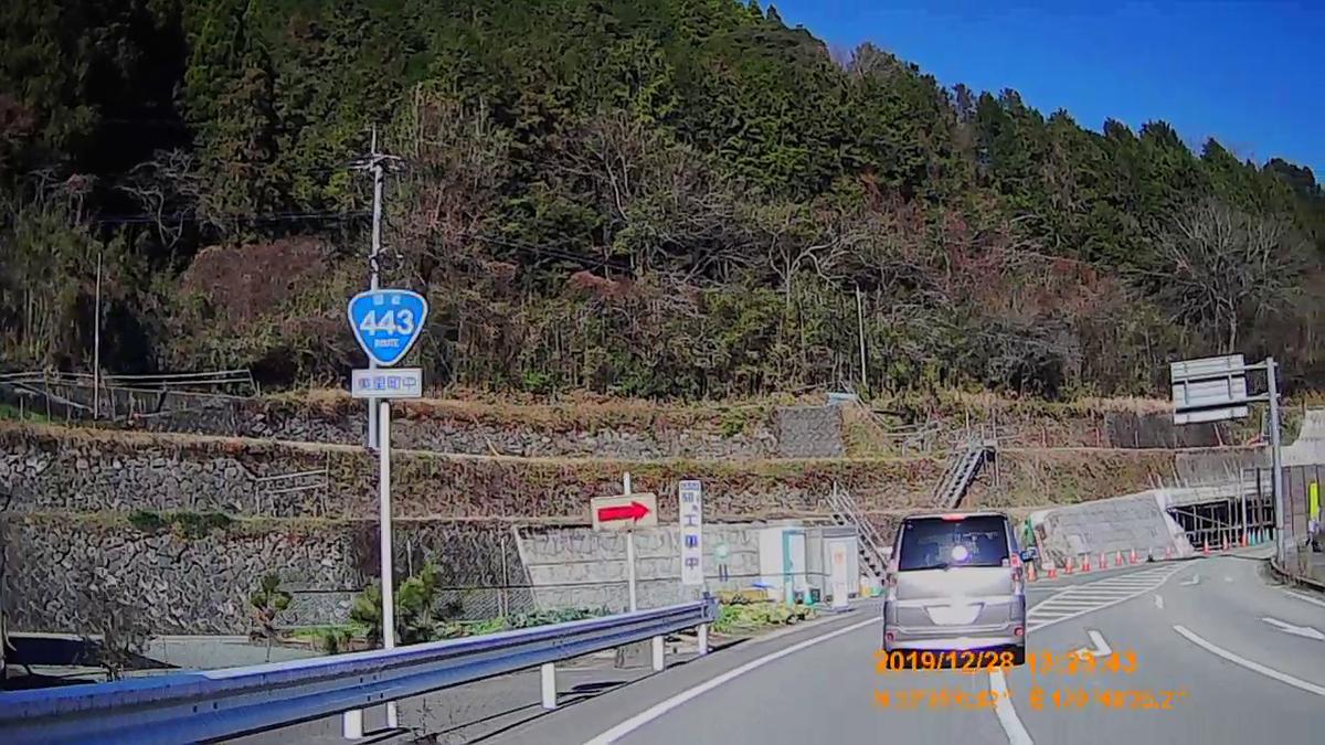 f:id:japan_route:20200124175632j:plain