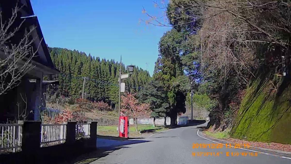 f:id:japan_route:20200124175653j:plain