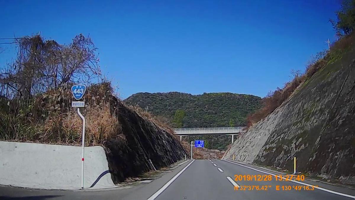 f:id:japan_route:20200124175704j:plain