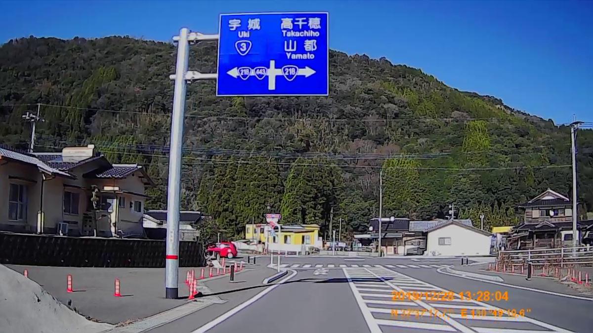f:id:japan_route:20200124175724j:plain