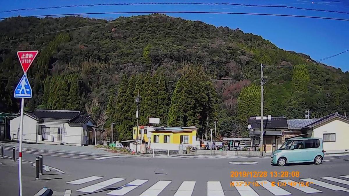 f:id:japan_route:20200124175727j:plain