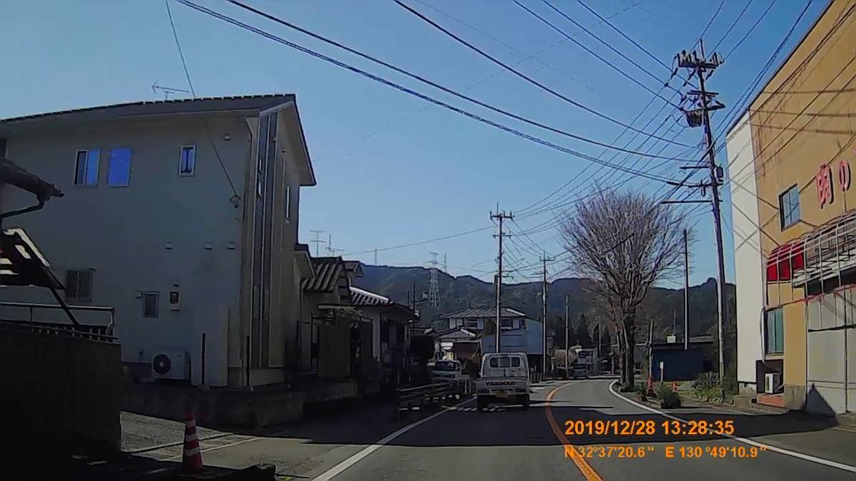 f:id:japan_route:20200124175747j:plain