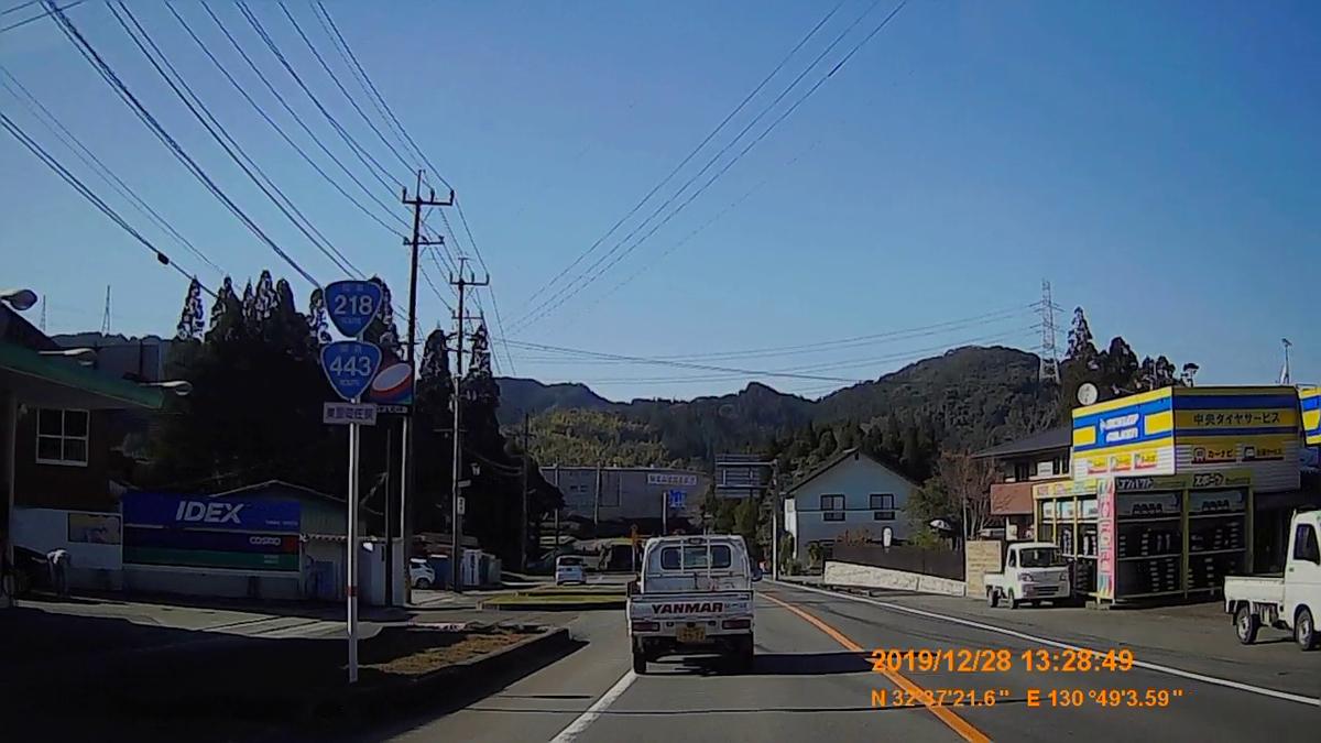 f:id:japan_route:20200124175817j:plain