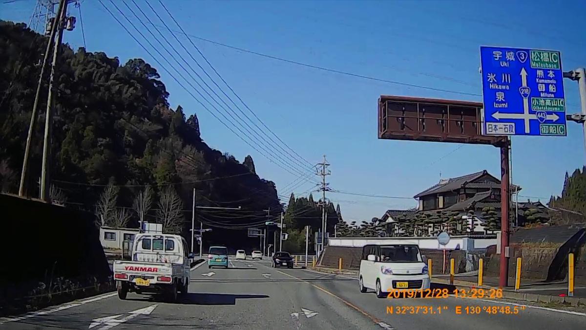 f:id:japan_route:20200124175825j:plain