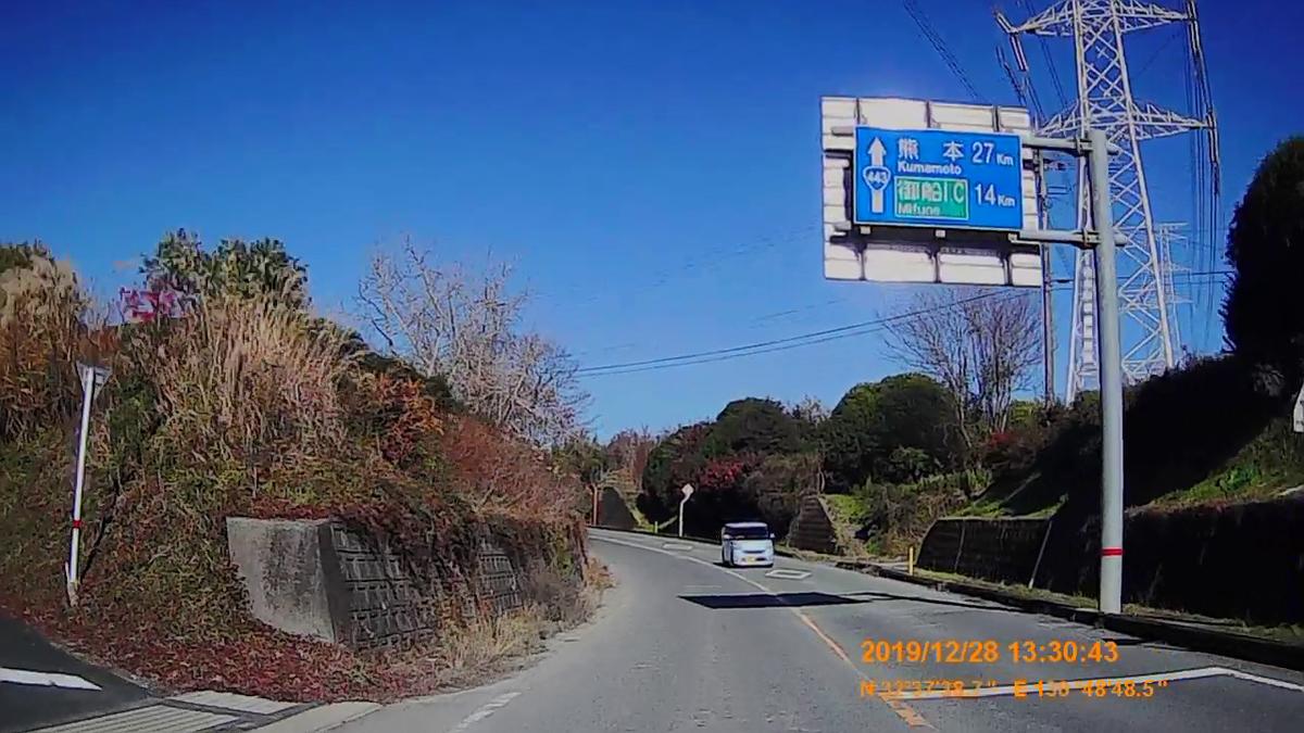f:id:japan_route:20200124175840j:plain