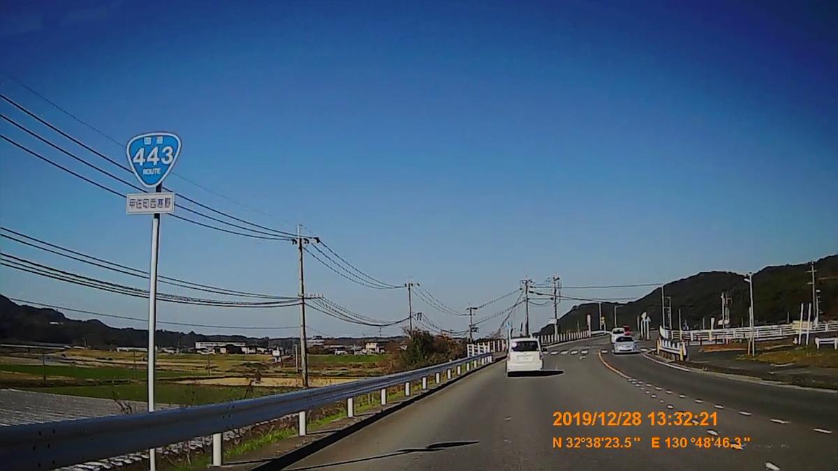 f:id:japan_route:20200124175912j:plain