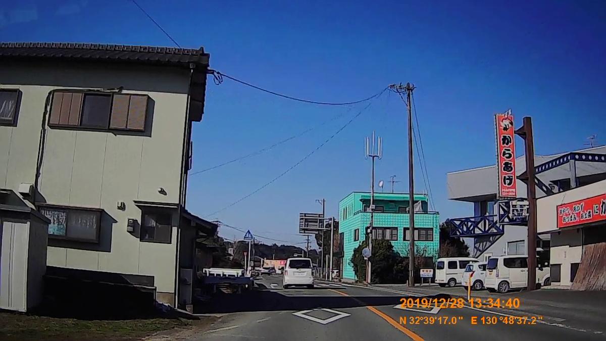 f:id:japan_route:20200124175934j:plain