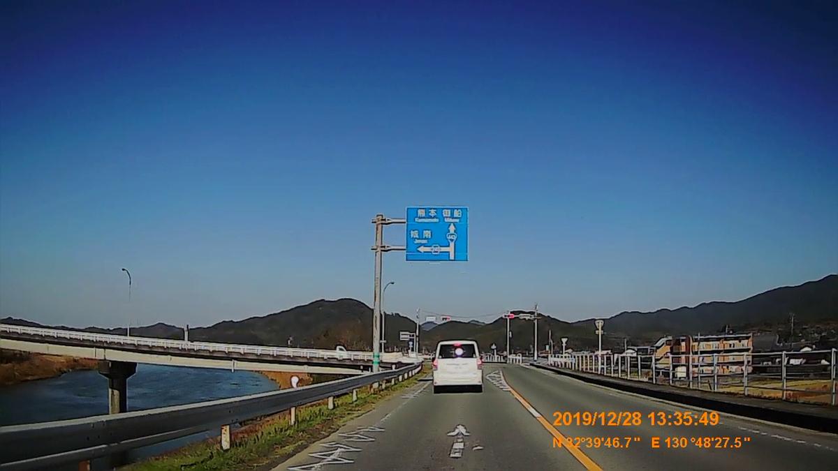 f:id:japan_route:20200124175940j:plain