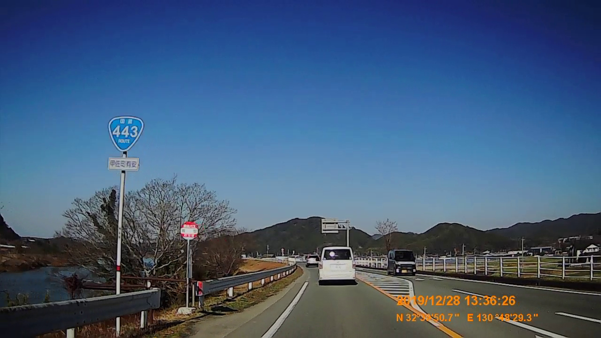 f:id:japan_route:20200124175949j:plain