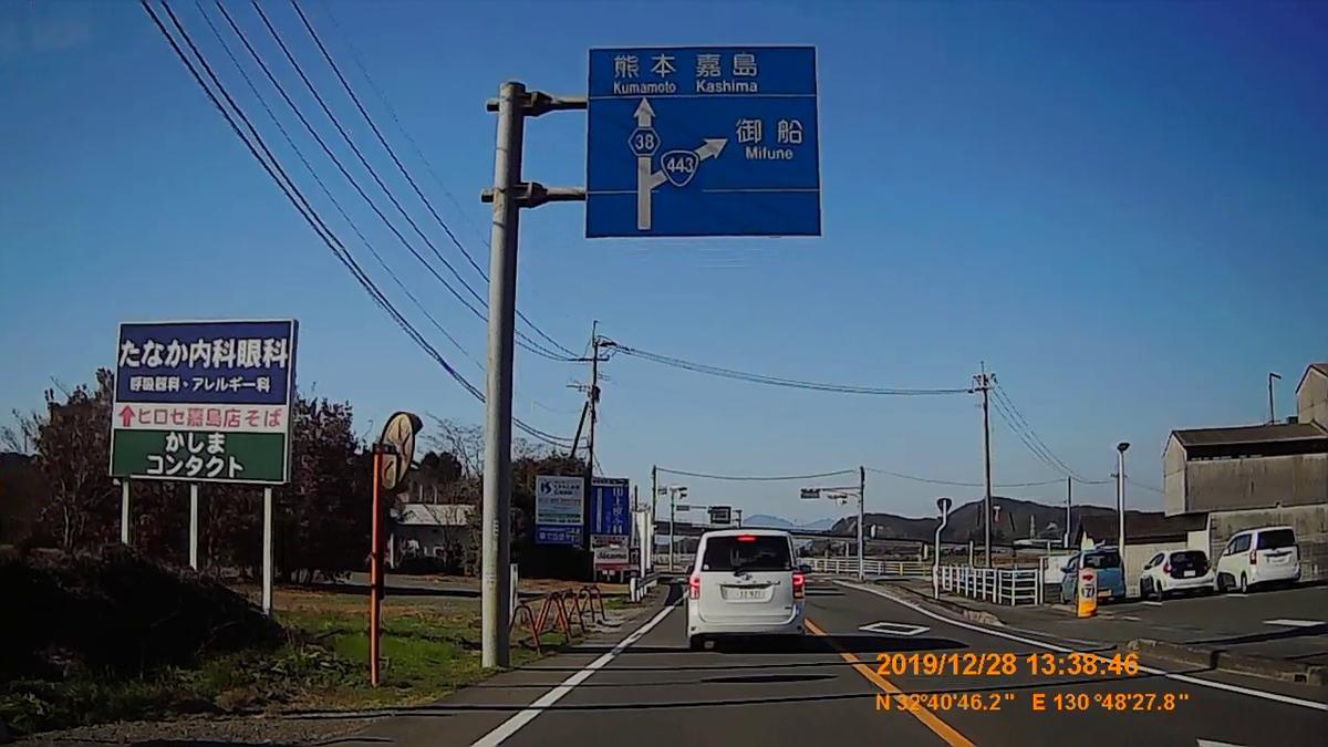 f:id:japan_route:20200124175955j:plain