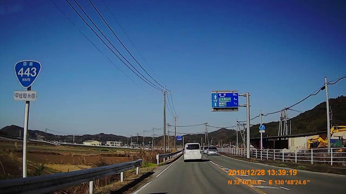 f:id:japan_route:20200124180006j:plain