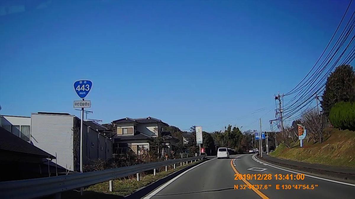 f:id:japan_route:20200124180027j:plain