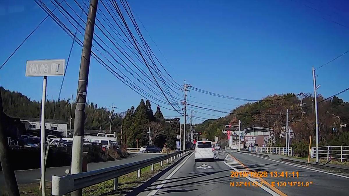 f:id:japan_route:20200124180034j:plain