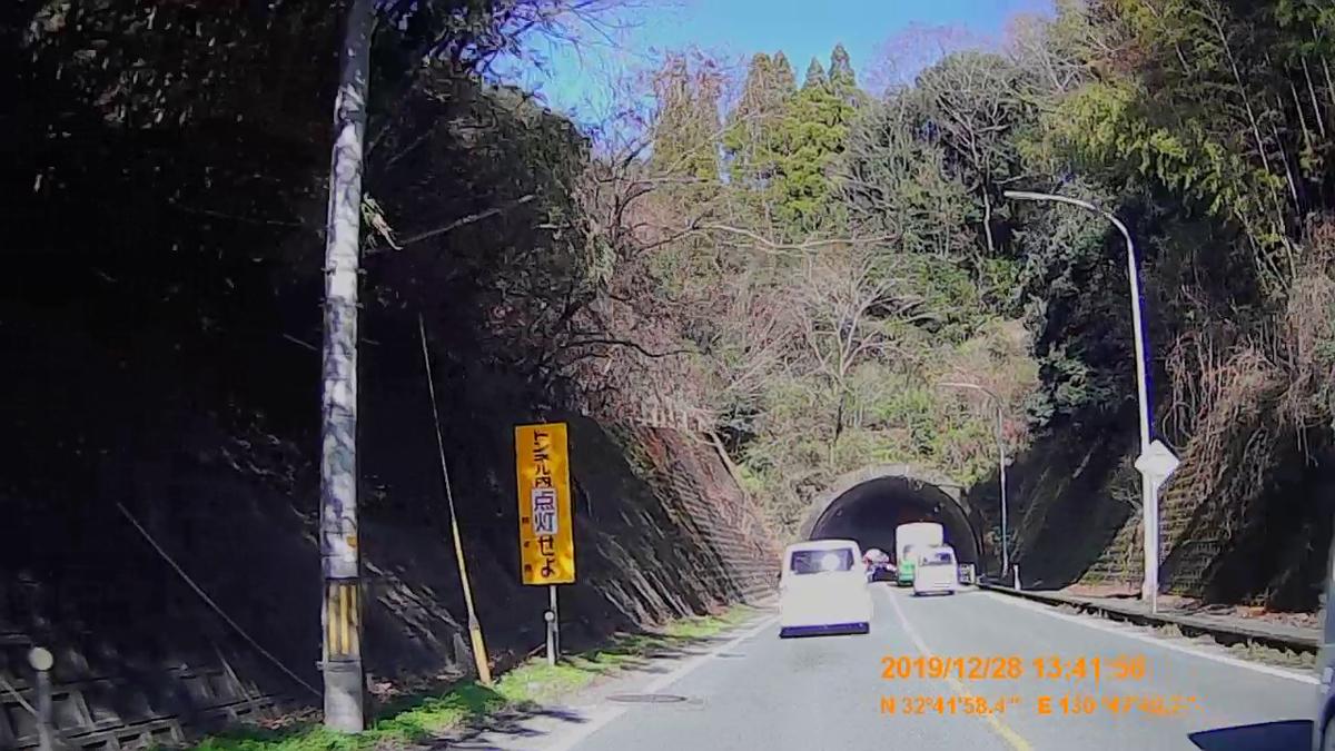 f:id:japan_route:20200124180041j:plain